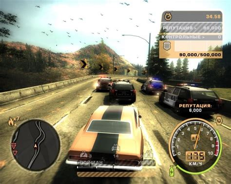 Need for Speed: Most Wanted (2005) скачать торрент