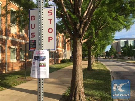 FBI helps search for Chinese visiting scholar missing for