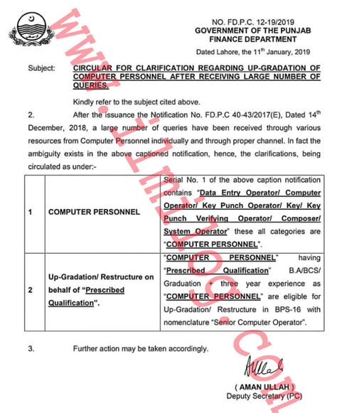 Notification Department Of Finance Punjab about Up